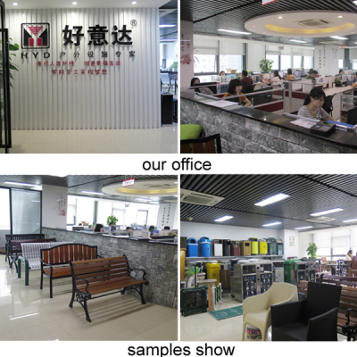Chongqing Haoyida Outdoor Facility Co., Ltd