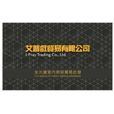 I-PRAY TRADING CO., LTD.