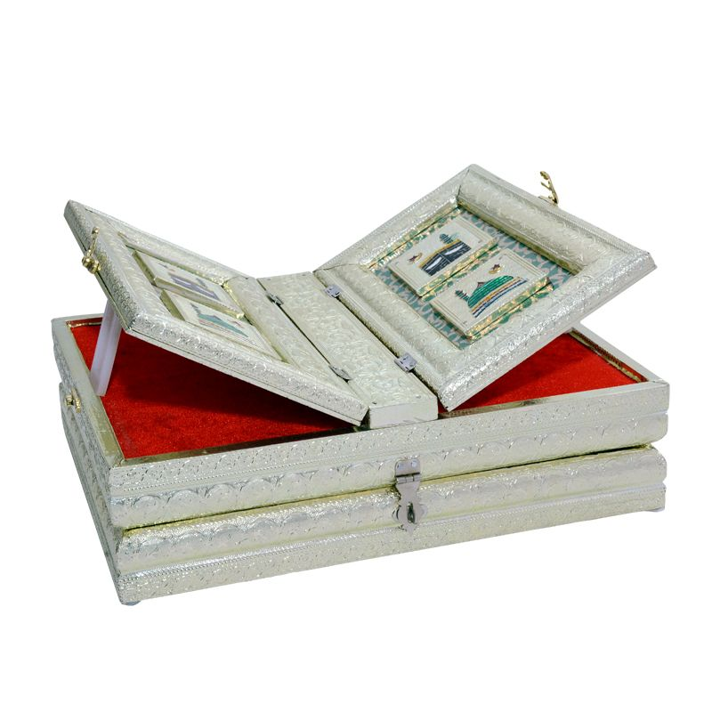 Rehal Holy Quran Golden Colored Book Stand