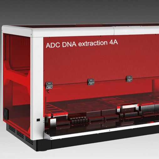 PCR cooler DNA extract system