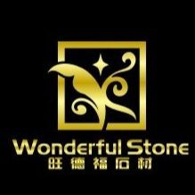 Wonderful Stone Factory