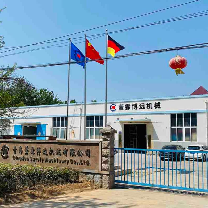 Qingdao Surely Machinery CO.,Ltd.
