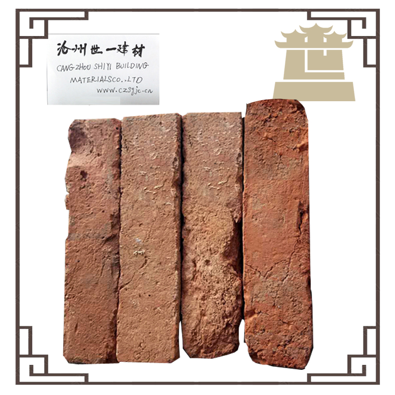 China Cheap Used Old Red Clay Fire Brick for Decoration