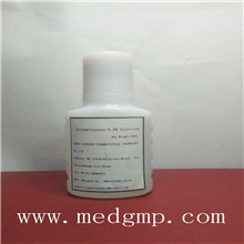 0.5% 0.2% Dexamethasone Injection For Cow Farm