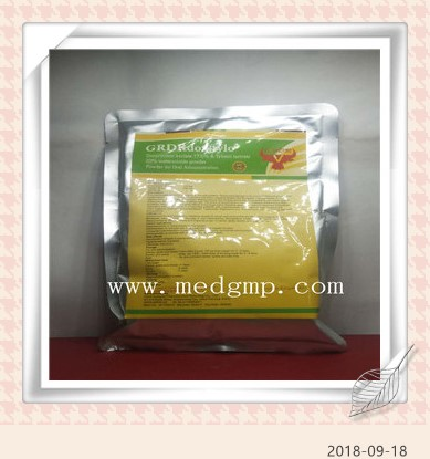 Tylosin 20%+Doxycycline 20% Water Soluble Powder of 2018 HOT SALE GMP Antibiotic Veterinary medicine