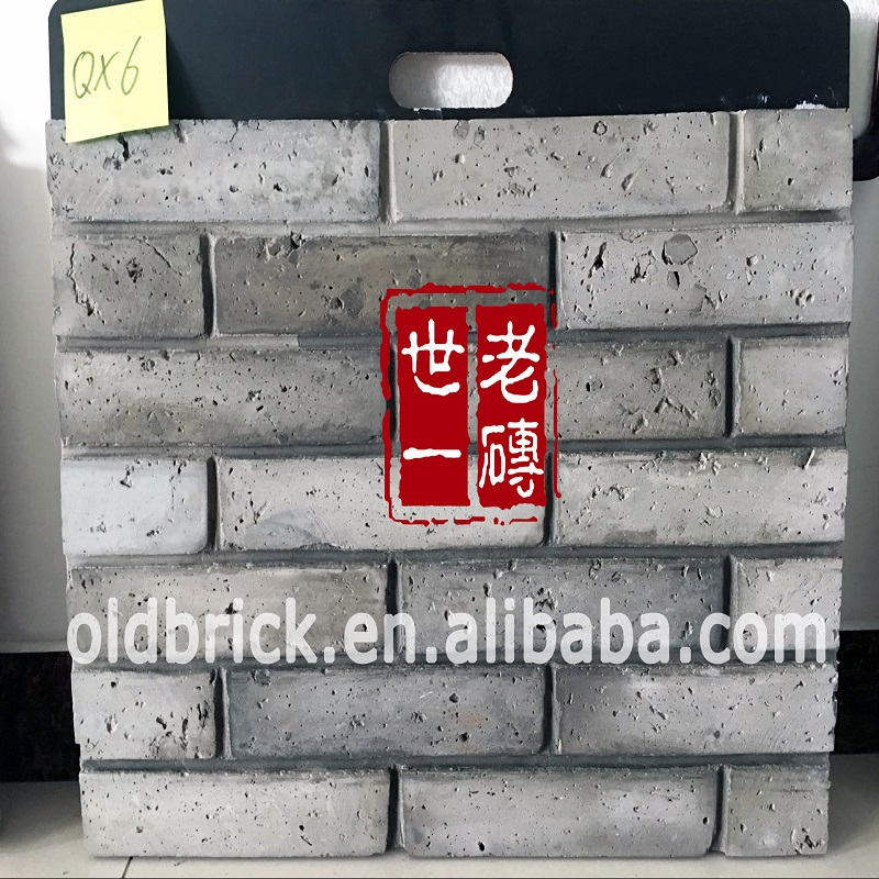 antique clay brick