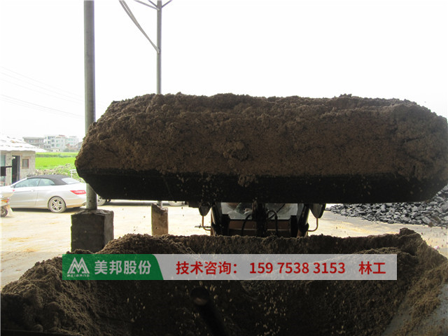 belt filter press for cow dung dewatering treatment