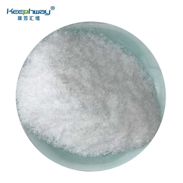 High-purity Cosmetic Grade Urea 99%