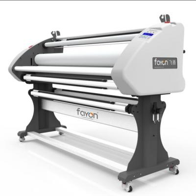 FY1600SE hot automatic laminator machine